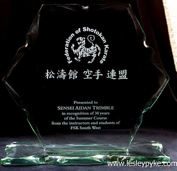 Engraved glass trophy, Shotokan Karate